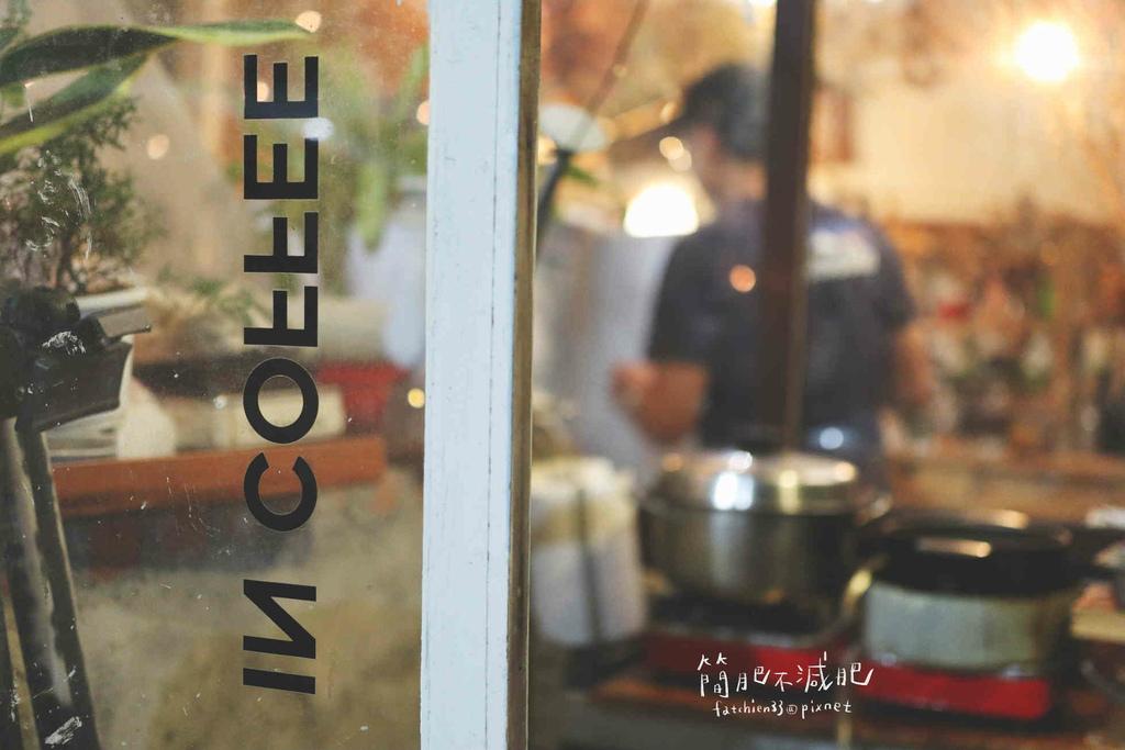 IN COFFEE_210503_18.jpg