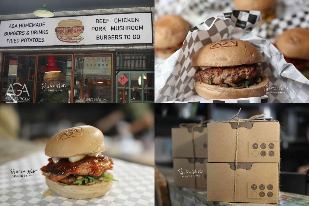 AGA Burger_210510_47.jpg