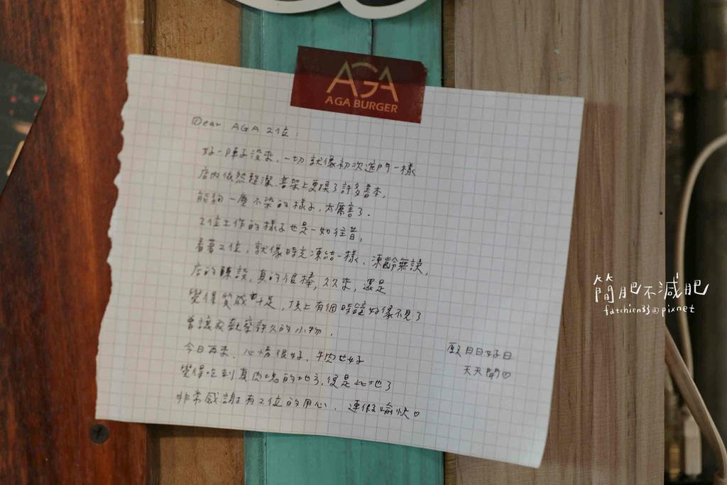 AGA Burger_210510_14.jpg