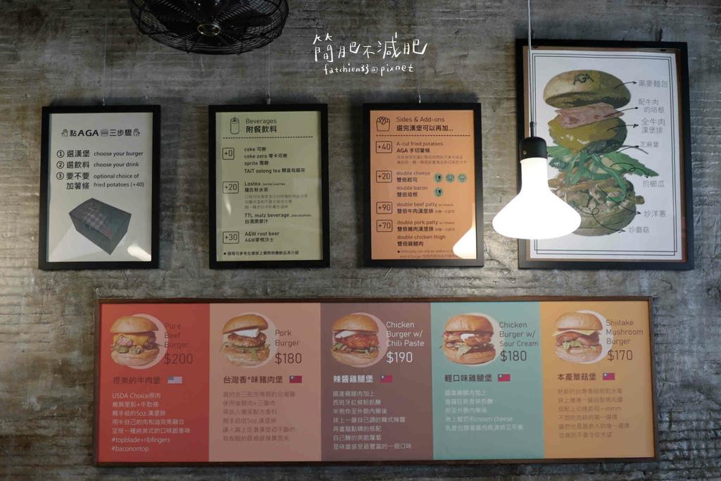 AGA Burger_210510_10.jpg