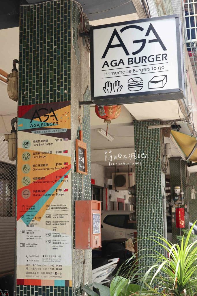 AGA Burger_210510_26.jpg