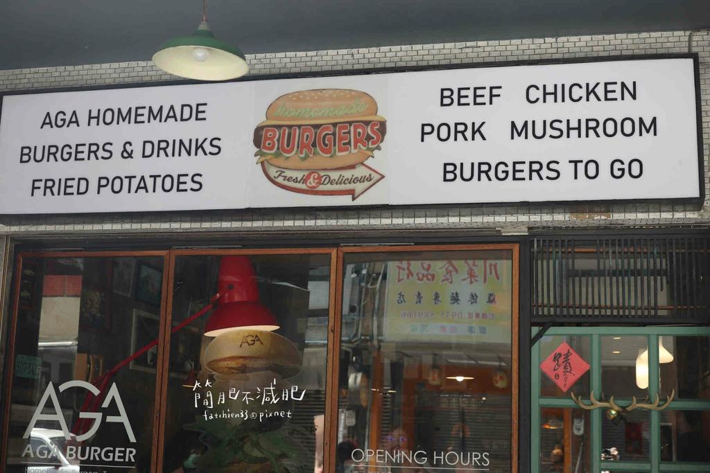 AGA Burger_210510_25.jpg