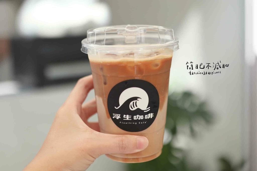 浮生咖啡 Floathing Cafe_210510_11.jpg