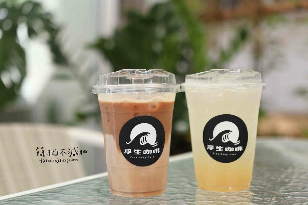 浮生咖啡 Floathing Cafe_210510_12.jpg