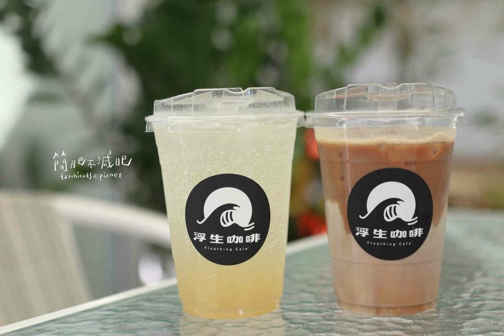 浮生咖啡 Floathing Cafe_210510_9.jpg