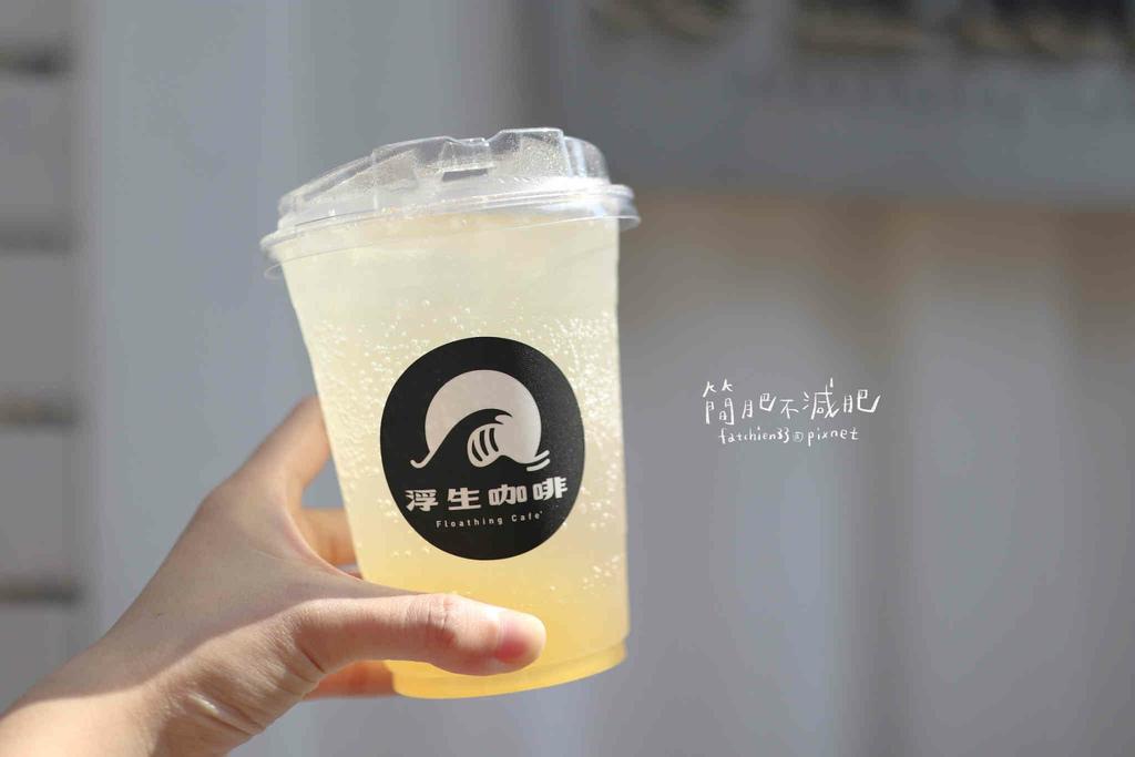 浮生咖啡 Floathing Cafe_210510_10.jpg