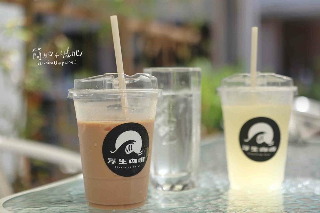 浮生咖啡 Floathing Cafe_210510_15.jpg