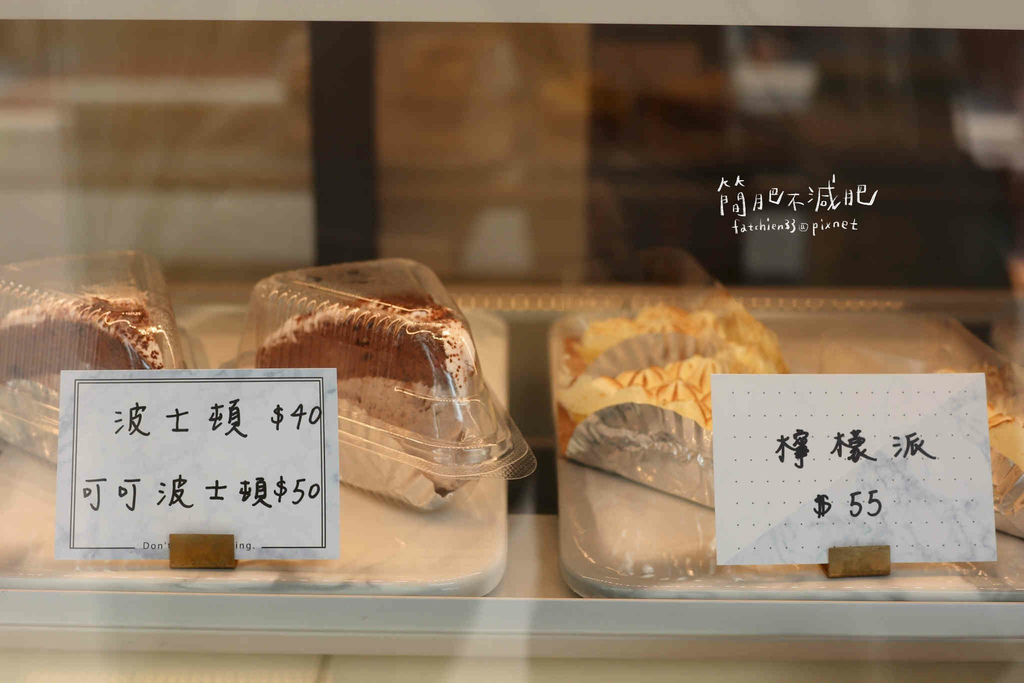 浮生咖啡 Floathing Cafe_210510_4.jpg