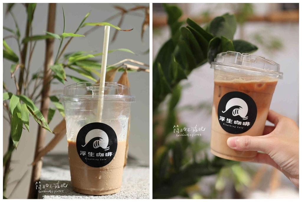 浮生咖啡 Floathing Cafe_210510_20.jpg