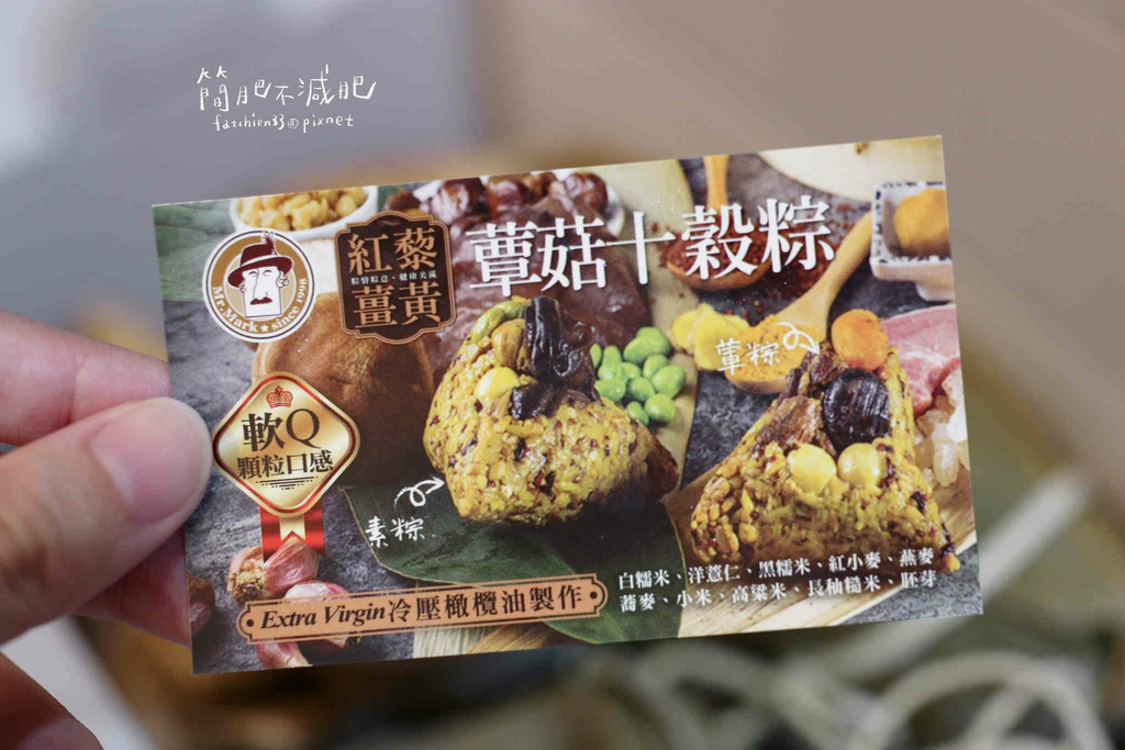 2021端午養生多穀粽飄香_210601_15.jpg
