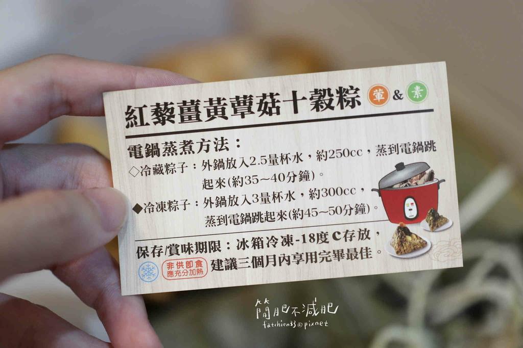 2021端午養生多穀粽飄香_210601_16.jpg
