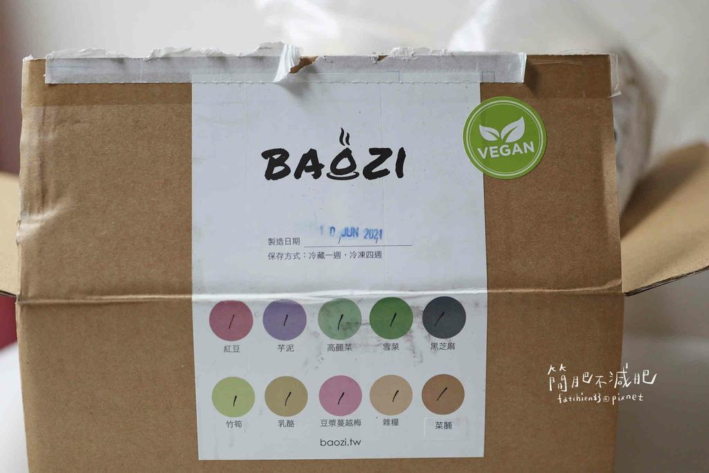 BAOZI_210615_2.jpg
