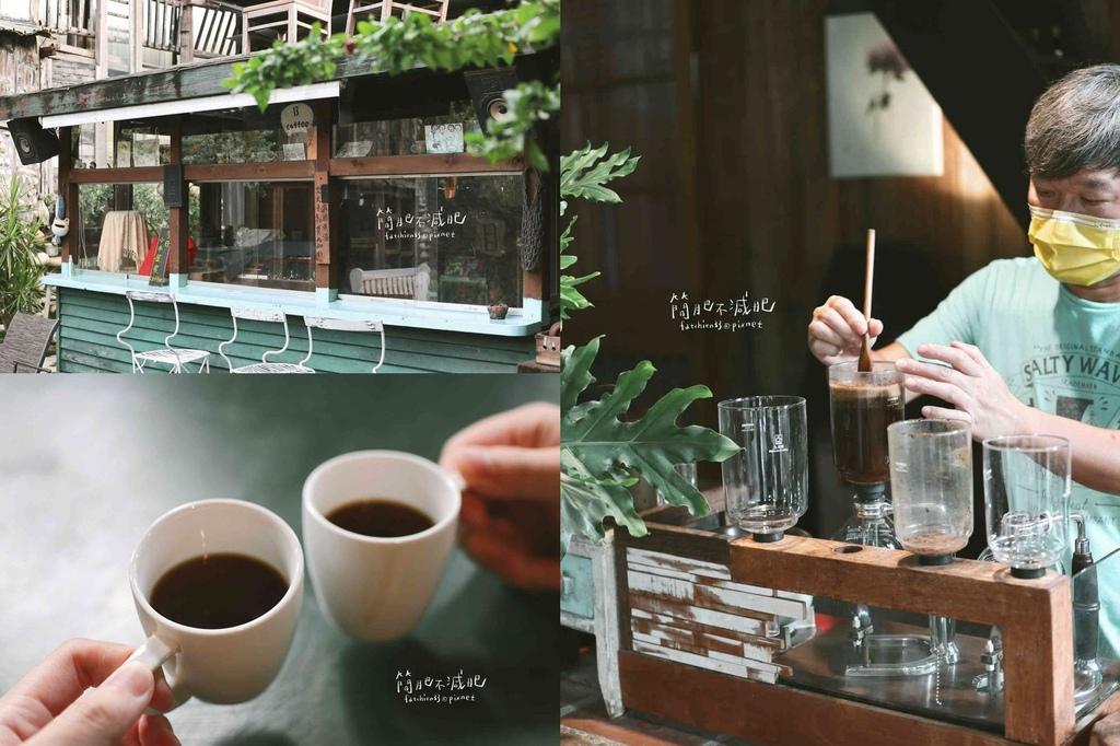 十三咖啡_210809_27.jpg