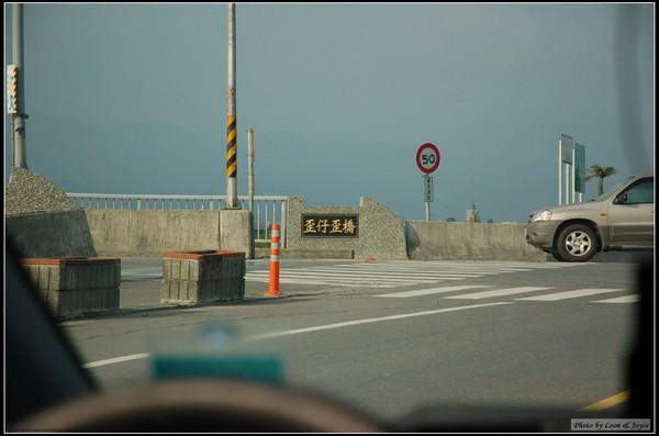 宜蘭的路名、橋名都很怪,但這座橋可把利澤簡、佳里遠都給比下去了,叫它第一名啦!