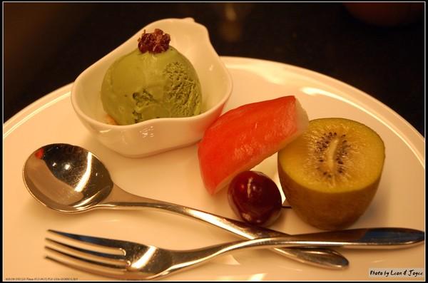 水果+甜點(抺茶冰淇淋)
