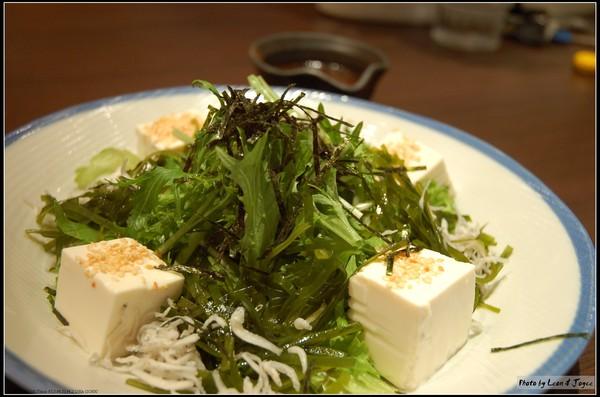 小魚豆腐沙拉(NT$130)