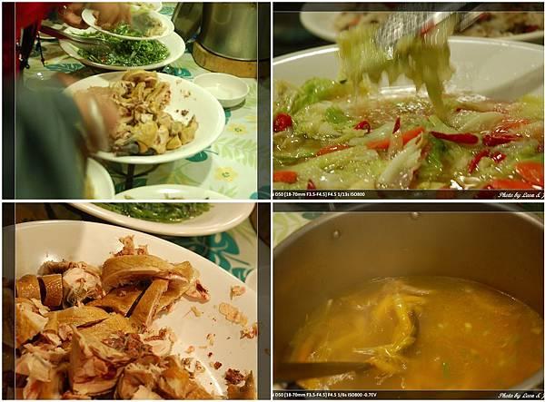 翠峰山莊晚餐