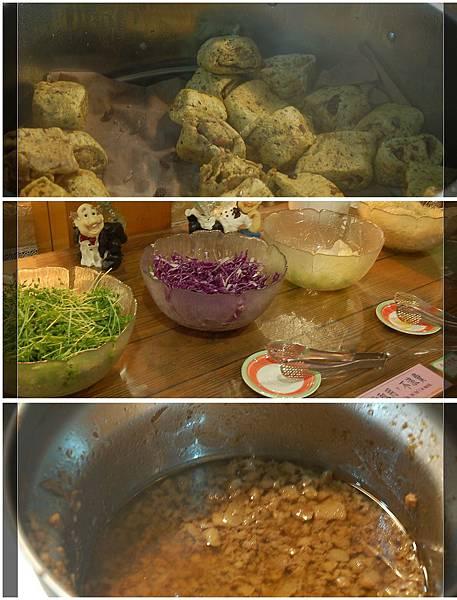 太平山莊早餐-2