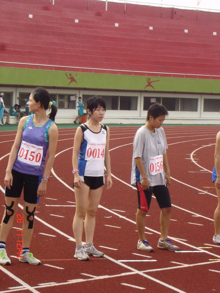 女子1500M