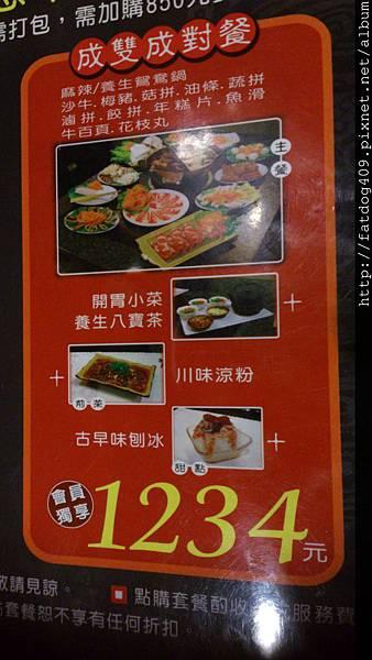 吃喝 058