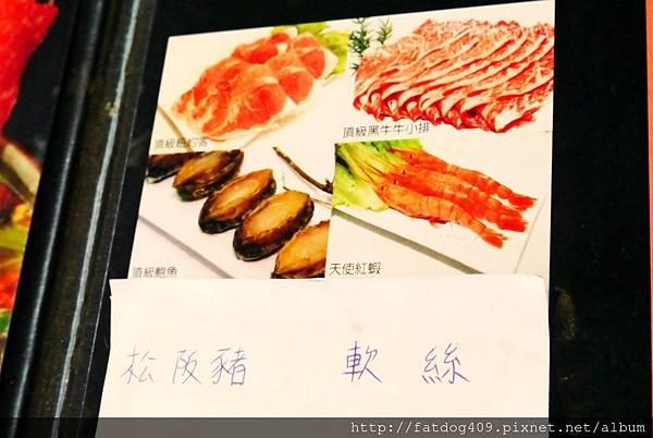 嗆火鍋 (12)