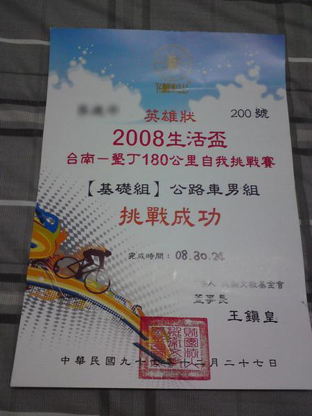 DSC00304_resize.jpg