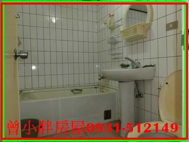 中醫2F公寓 (2)