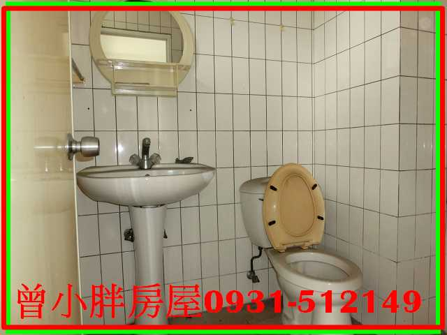 中醫2F公寓 (4)