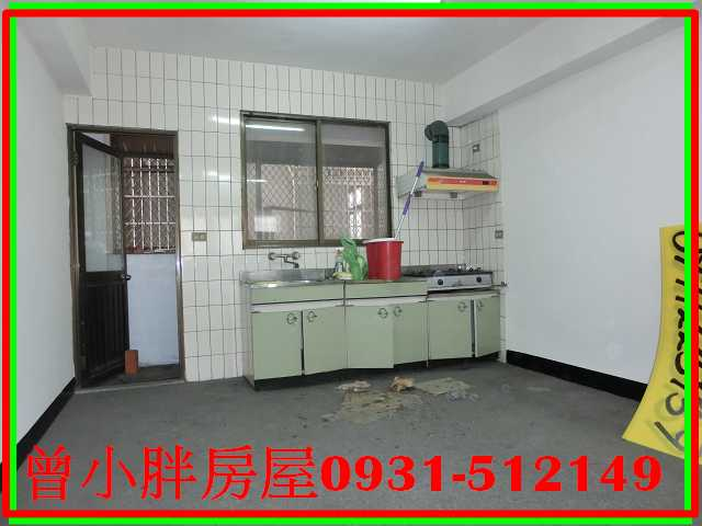 中醫2F公寓 (5)