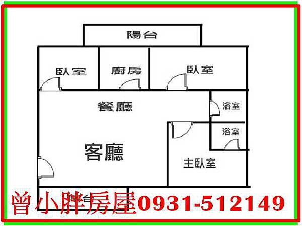 PhotoCap_長億攬翠高樓三房