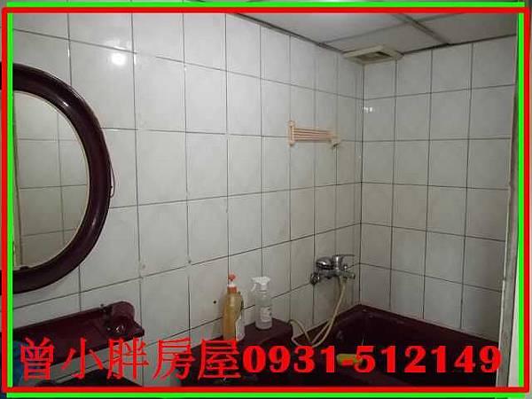 PhotoCap_翰陽金墩採光三房 (4)