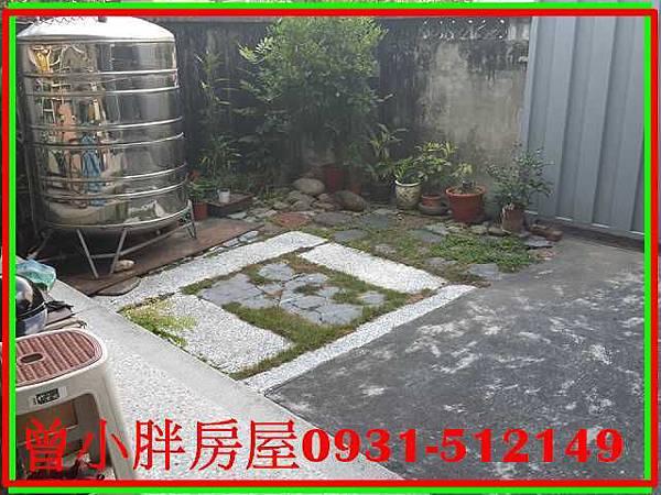 PhotoCap_國美館日式庭院別墅 (1)