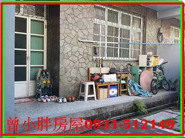 PhotoCap_國美館日式庭院別墅 (8)