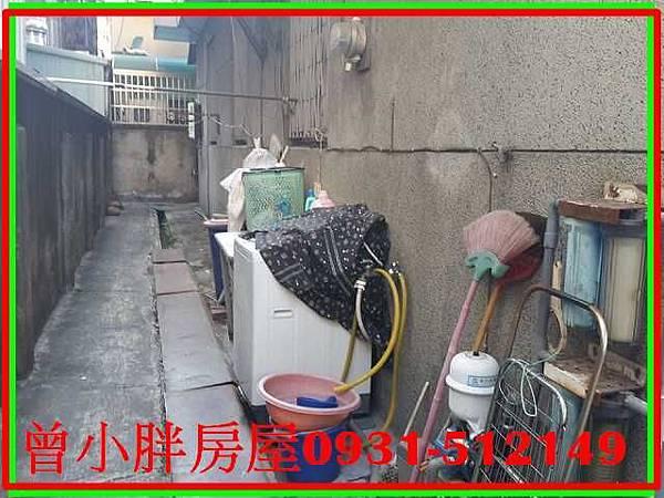 PhotoCap_國美館日式庭院別墅 (4)