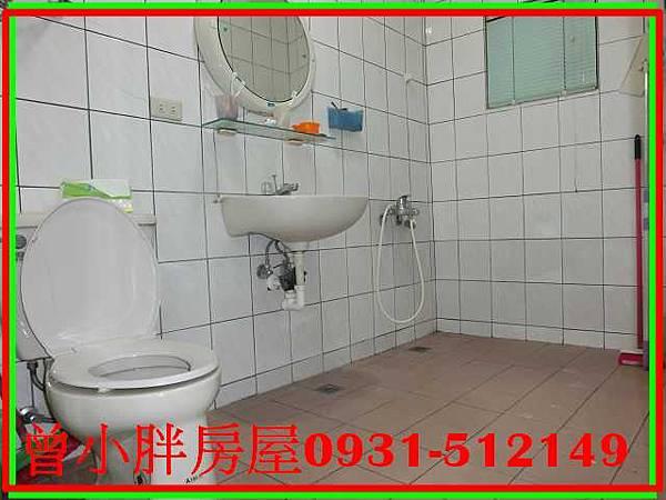 PhotoCap經貿特區大面寬透天 (4).jpg