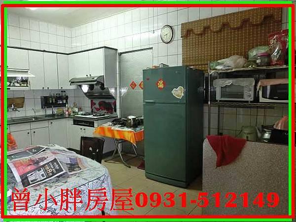 PhotoCap經貿特區大面寬透天 (8).jpg