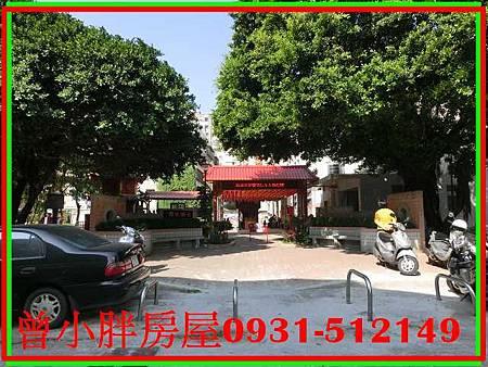 PhotoCap經貿特區大面寬透天 (10).jpg