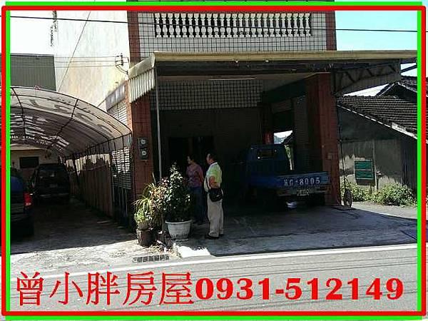 PhotoCap_23235.jpg