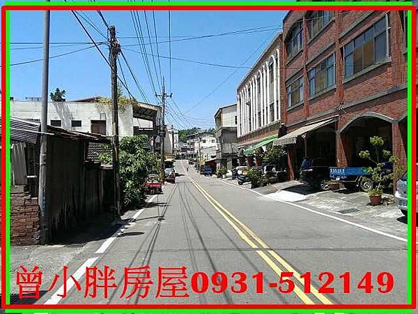 PhotoCap_23238.jpg