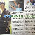 2012-05-28《Upaper》陳文彬扮流氓老爸,嚇壞小童星