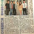 2012-06-14【自由時報】陳文彬使壞家暴 拳打腳踢揍女兒