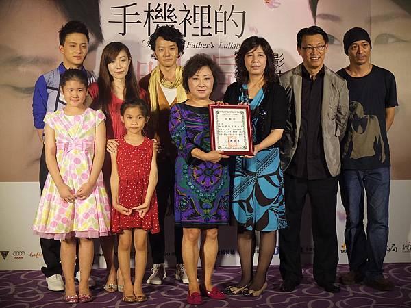 賽珍珠基金會執行長-蕭秀玲 回贈感謝狀
