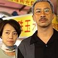 范瑞君與黃健瑋兩人新片中飾演夫妻,由年輕演到老2