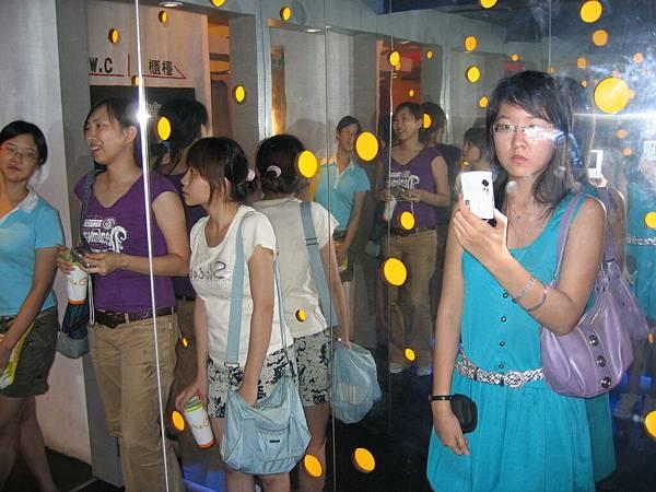 Mirror mirror on wall