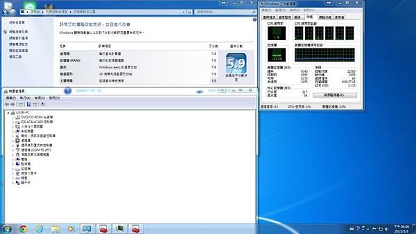 劉先生04