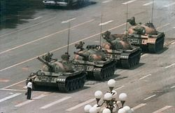 250px-Tiananmensquare.jpg