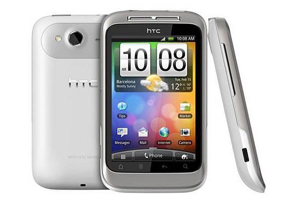 HTC-Wildfire-S-2.jpg