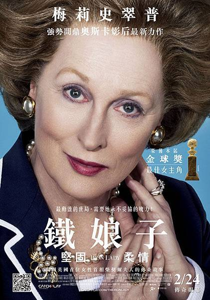 theironlady_poster_movie_tw_500x714_20111215.jpg