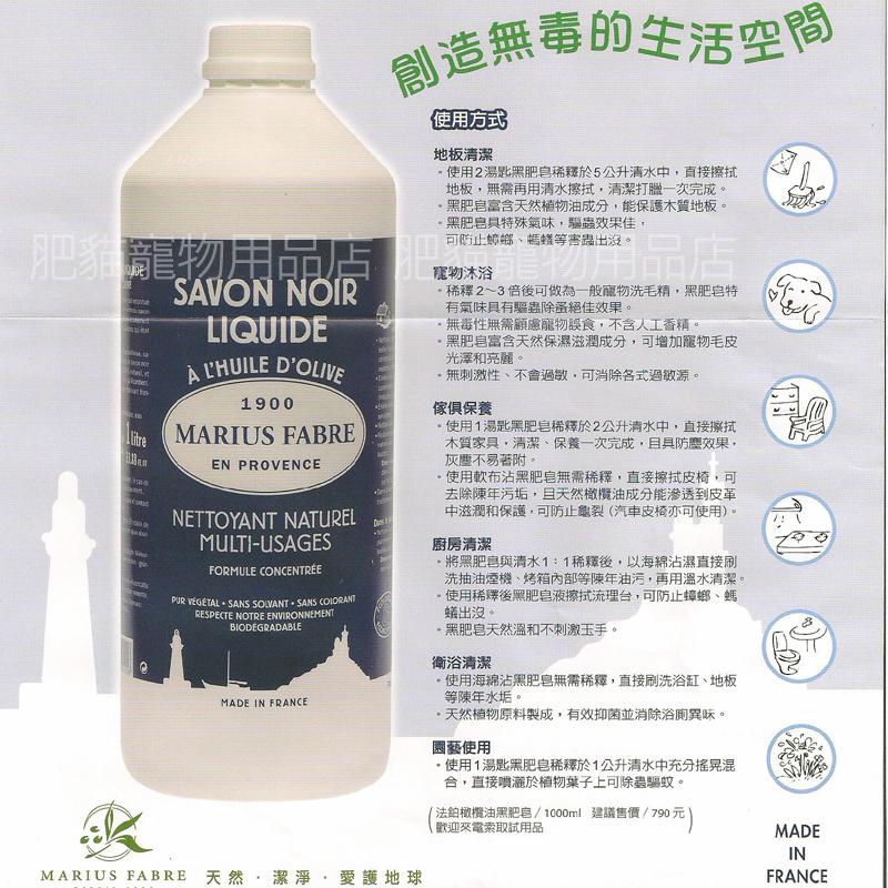 黑肥皂1000ml-2