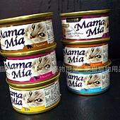 MAMAMIA貓罐